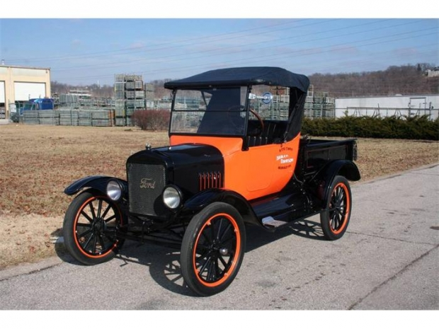 1925 Ford Model T old car