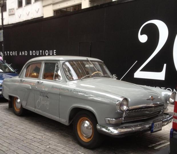 1960 Russian Volga old car