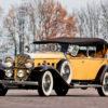 1931 Cadillac V12 370-A All Weather Phaeton